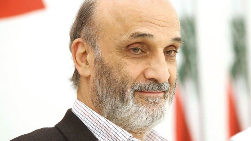 Image result for geagea 2019""